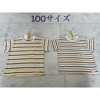 イオン(AEON)のサイズ100☆Tシャツ④(Tシャツ/カットソー)