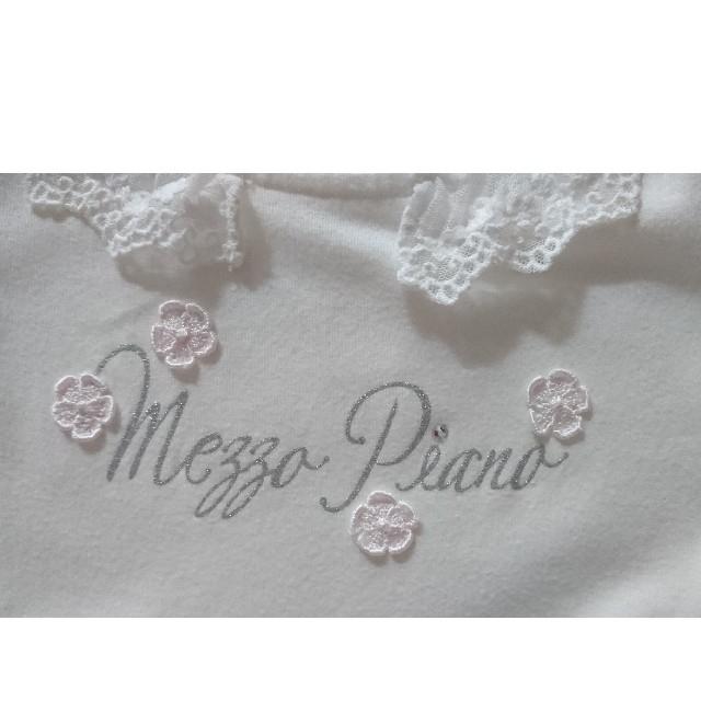 mezzo piano(メゾピアノ)のメゾピアノ ワンピース 子供服 女の子 100 110 キッズ/ベビー/マタニティのキッズ服女の子用(90cm~)(ワンピース)の商品写真