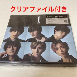 Johnny's - SixTONES 音色盤※クリアファイル付き