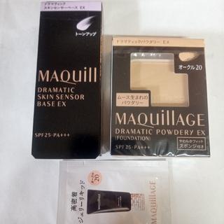 MAQuillAGE - マキアージュ ファンデーション、オークル20レフィル 化粧下地、オマケ付