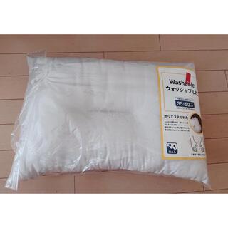 ウォッシャブル 枕 縦35×横50cm ポリエステル綿