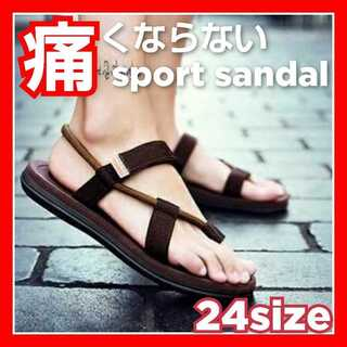 サンダル メンズ スポーツ レディース アンクル ビーチ サンダル 痛くない24