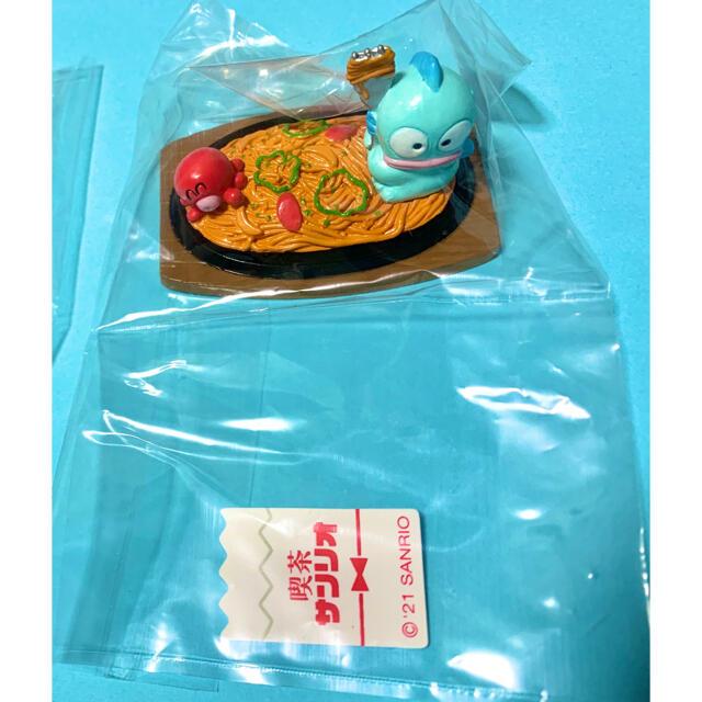 サンリオ(サンリオ)の喫茶サンリオ ハンギョドン ナポリタン エンタメ/ホビーのおもちゃ/ぬいぐるみ(キャラクターグッズ)の商品写真