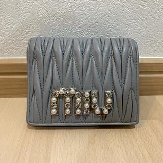 miumiu - miumiu★二つ折り財布