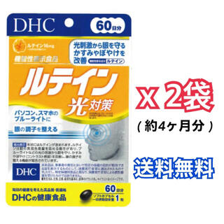 DHC - DHC ルテイン光対策 60日分 x2袋
