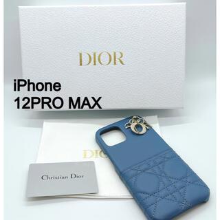 Dior - LADY DIOR IPHONE 12PROMax ケース  新品 デニムブルー