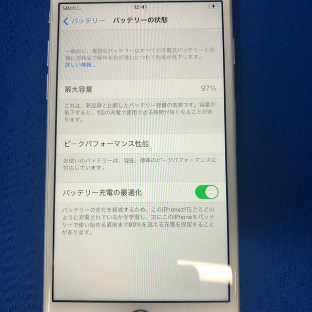 Apple(アップル)のiPhone8  64G シムフリー中古 シルバー スマホ/家電/カメラのスマートフォン/携帯電話(スマートフォン本体)の商品写真
