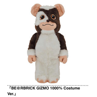 MEDICOM TOY - BE@RBRICK GIZMO 1000% ベアブリック   ギズモ