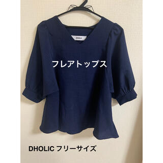 ディーホリック(dholic)のVネックフレアトップス DHOLIC (シャツ/ブラウス(半袖/袖なし))