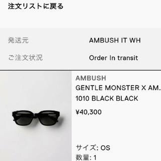 AMBUSH - ambush サングラス