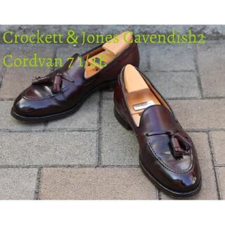 Crockett&Jones - クロケット&ジョーンズ コードバン キャベンディッシュ 7.5E