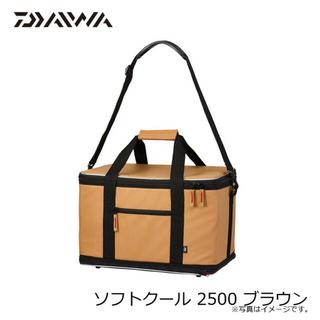 DAIWA - ダイワ ソフトクール2500 25L