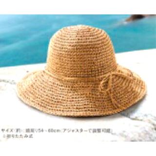 ロクシタン(L'OCCITANE)のロクシタン プロヴァンサルハット 麦わら帽子(麦わら帽子/ストローハット)