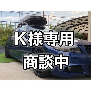 BMW - BMW 3シリーズ ツーリング Mスポーツパッケージ ルマンブルー 車検長い