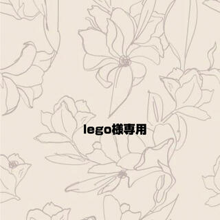 lego様専用(アイライナー)