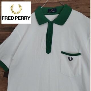 フレッドペリー(FRED PERRY)のFRED PERRY フレッドペリー半袖 ポロシャツ ホワイト×グリーン(ポロシャツ)