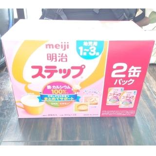 メイジ(明治)の明治 ステップ 2缶パック 800g(その他)