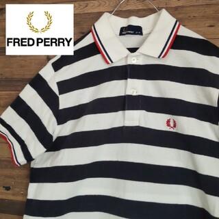 フレッドペリー(FRED PERRY)のFRED PERRY フレッドペリー半袖 ポロシャツ ボーダー(ポロシャツ)