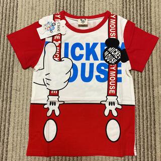 Disney - 激カワ♡♡ 新品 タグ付き ミッキー 半袖 だまし絵 Tシャツ 120cm