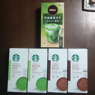 Starbucks Coffee - スターバックス カフェモカ&抹茶ラテ、Nestle 宇治抹茶ラテ