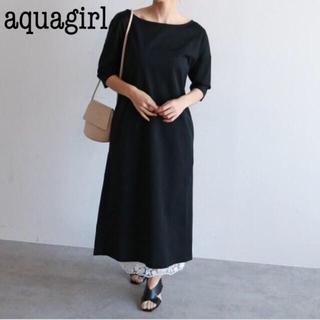 アクアガール(aquagirl)のアクアガール バックスリットロングワンピース  ブラック aquagirl(ロングワンピース/マキシワンピース)