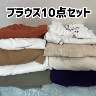 ユニクロ(UNIQLO)の洋服10点セット(その他)
