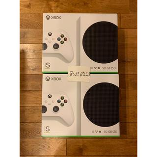 Xbox - Microsoft Xbox Series S  2台 本体