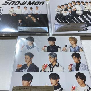 Johnny's - SnowMan CD Grandeur 初回限定 初回限定A 初回限定B 通常盤