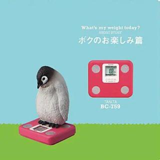 TANITA - 【新品・未開封】今日は何キロ? ペンギン