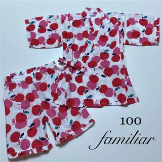 familiar - ファミリア 女の子 浴衣 100 ゆかた 甚平 りんご ミキハウス