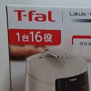 T-fal - 新品・未開封★1台16役タイプ★ティファール・ラクラクッカープラス・電気圧力鍋