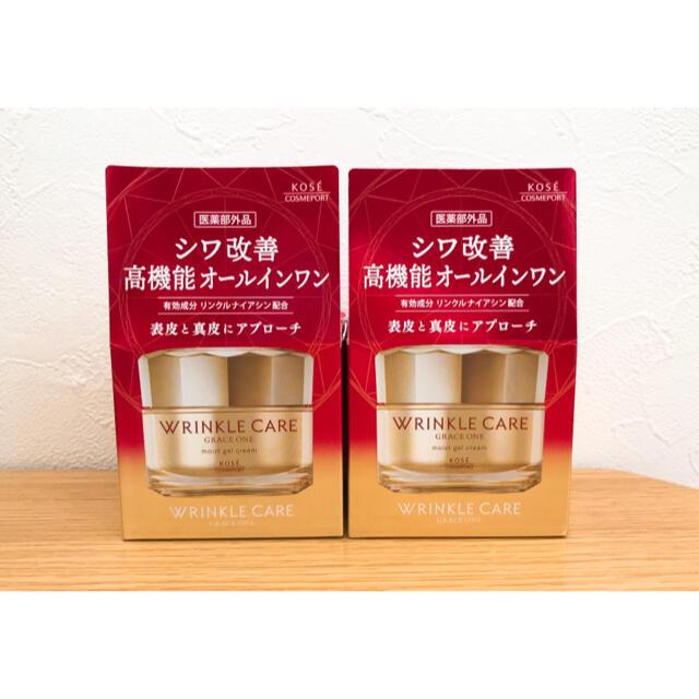 KOSE(コーセー)のグレイスワン リンクルケアクリーム コスメ/美容のスキンケア/基礎化粧品(オールインワン化粧品)の商品写真