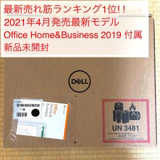 DELL - DELL Inspiron 14 (5415) AMD プレミアム