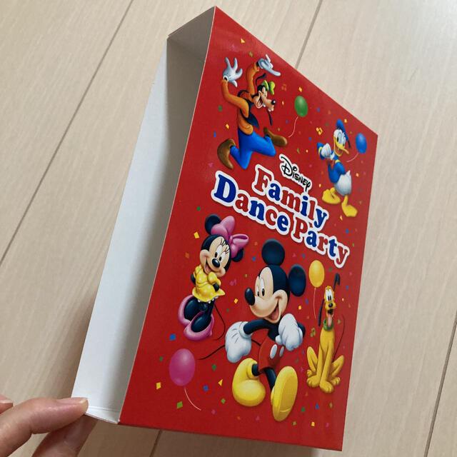 Disney(ディズニー)のeko様専用 ディズニーFamily Dance Party DVD2枚 CD1 エンタメ/ホビーのDVD/ブルーレイ(キッズ/ファミリー)の商品写真