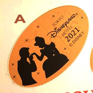 Disney - ディズニー スーベニアメダル 東京ディズニーランドホテル A シンデレラ