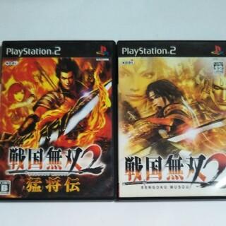 PlayStation2 - 戦国無双2 猛将伝 2本セット