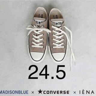 MADISONBLUE - 【新品】MADISONBLUE×CONVERSE×IENA スニーカー 24.5