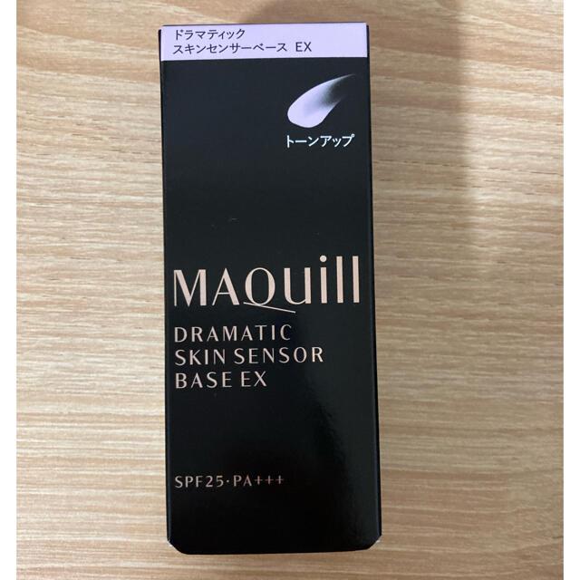MAQuillAGE(マキアージュ)の【新品】マキアージュ ドラマティックスキンセンサーベースEX コスメ/美容のベースメイク/化粧品(化粧下地)の商品写真