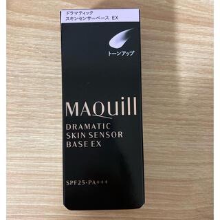 MAQuillAGE - 【新品】マキアージュ ドラマティックスキンセンサーベースEX