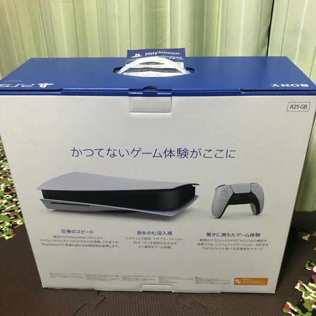 SONY(ソニー)のPlayStation5 PS5本体 CFI-1000A 01 新品未開封 エンタメ/ホビーのゲームソフト/ゲーム機本体(家庭用ゲーム機本体)の商品写真
