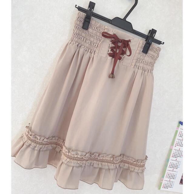 axes femme(アクシーズファム)の新品♡アクシーズファム♡axesfemme♡膝丈スカート♡フレアスカート レディースのスカート(ミニスカート)の商品写真