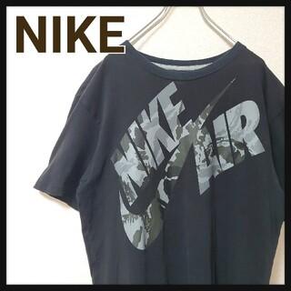 NIKE - 【希少】ナイキ NIKE Tシャツ ビッグスウッシュ ロゴ ブラック 迷彩 L