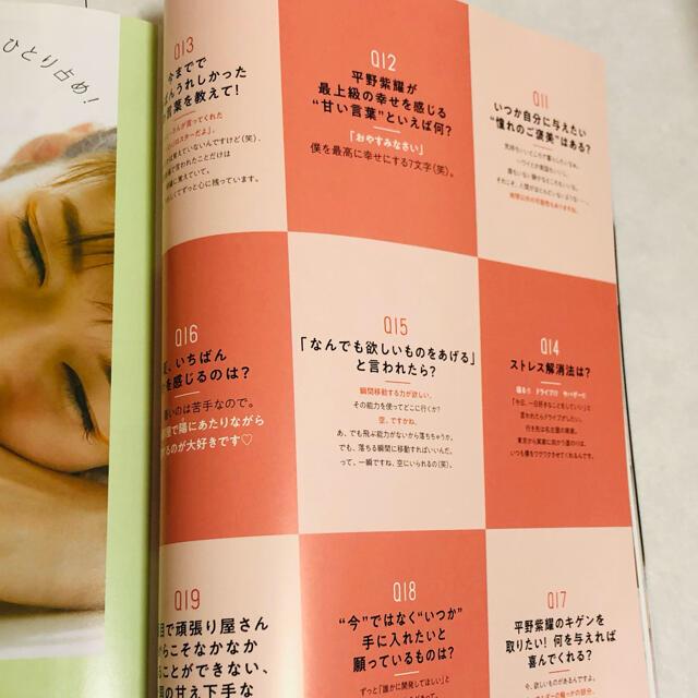 Johnny's(ジャニーズ)の平野紫耀 切り抜き エンタメ/ホビーのタレントグッズ(アイドルグッズ)の商品写真
