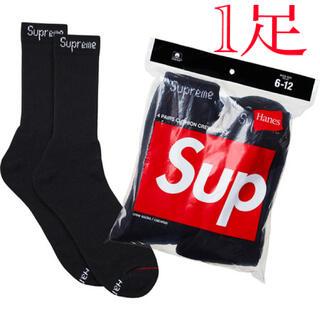 シュプリーム(Supreme)のブラック 1足 Supreme Hanes Crew ソックス(ソックス)