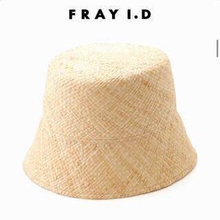 FRAY I.D - 【FRAY I.D】ラフィアバケットハット