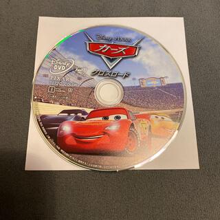 カーズ クロスロード MovieNEX dvdのみ! ディズニー Blu-ray