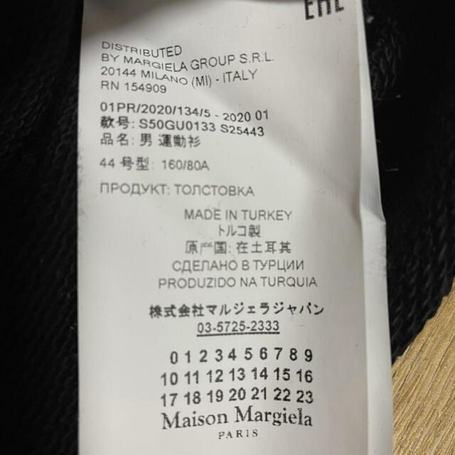 Maison Martin Margiela(マルタンマルジェラ)の[美品特価]Maison Margiela エルボーパッチスウェット メンズのトップス(スウェット)の商品写真