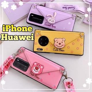 iPhone Huawei ステラルー カード収納 ケース カバー 匿名発送