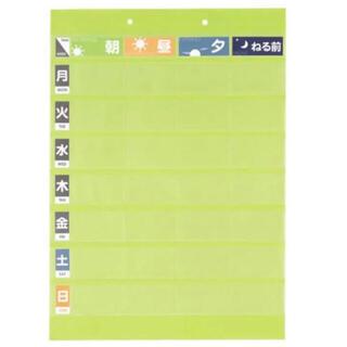 ☆匿名配送☆ おくすりカレンダー おくすりポケット 服薬管理 介護用品