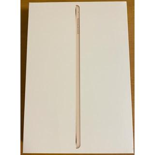 iPad - iPad mini 4 128GB ゴールド